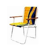 Кресло для  отдыха на природе