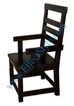 Деревянное кресло (Эконом)