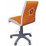Кресло компьютерное Нергиз